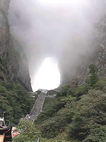 Hunan Gate of Heaven opening in Tianmen Mountain