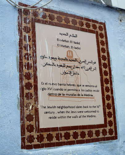 Chefchaouen Plaque re Jewish Mellah