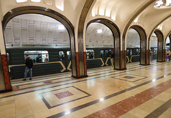 Moscow-Metro-Station