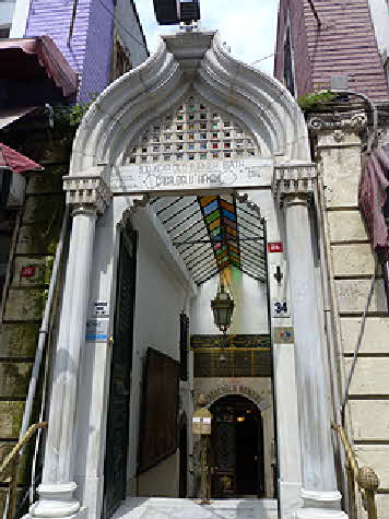 Cagaloglu Hamami Entrance